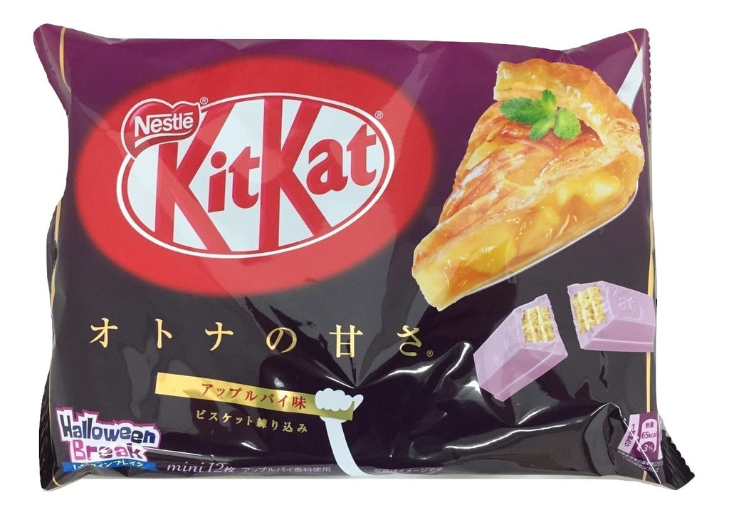Japanese kit kat Apple pie flavor