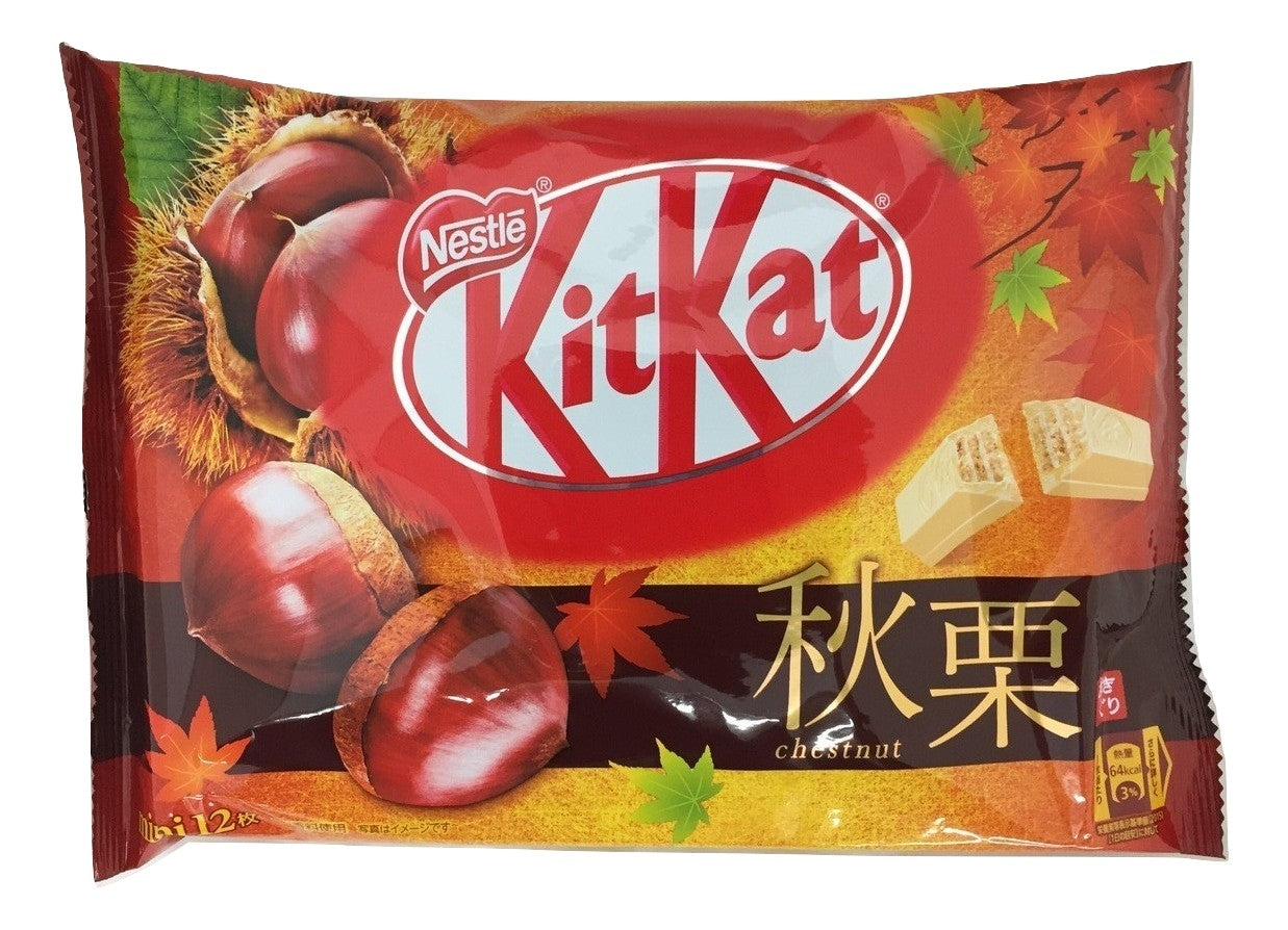 Japanese kit kat Chestnut flavor