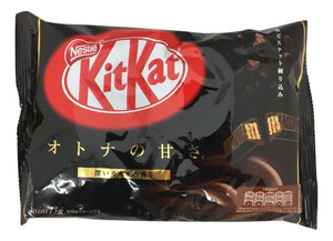 Japanese kit kat Dark chocolate flavor