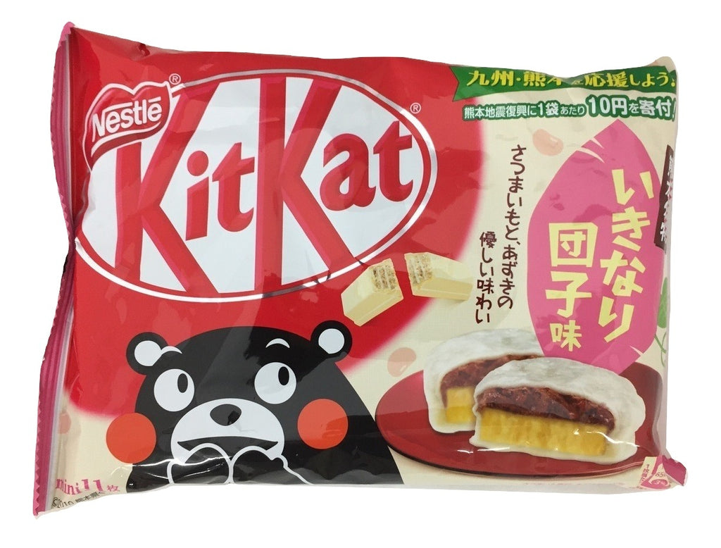 Japanese kit kat Rice dumpling flavor