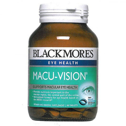 Blackmores Macu-Vision tablets (90)