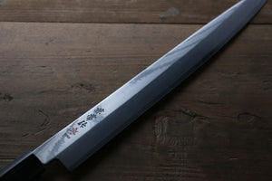 Kanetsune VG10 17 Layer Damascus Japanese Sushi Sashimi Knife - 210mm