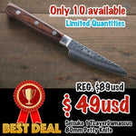 Seisuke VG10 17 Layer Damascus Petty-Utility Japanese Knife 80mm Mahogany Handle - Japanny - Best Japanese Knife
