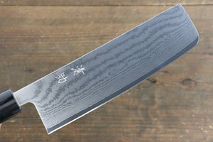 Seisuke VG10 63Layer Damascus Usuba Japanese Chef Knife 165mm