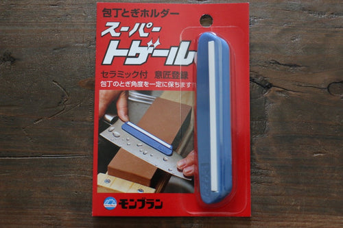 Super-Togeru knife sharpening holder(Degree adjustment) - Japanny - Best Japanese Knife