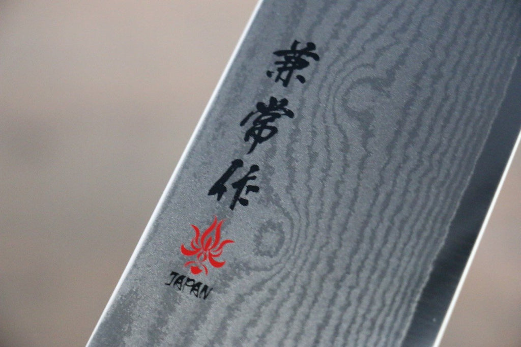 Kanetsune VG10 33 Layer Damascus Gyuto Japanese Chef Knife 240mm with Plastic handle