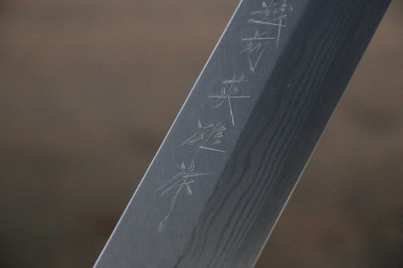 Hideo Kitaoka Blue Steel No.2 Damascus Yanagiba Japanese Chef Knife 300mm - Japanny - Best Japanese Knife