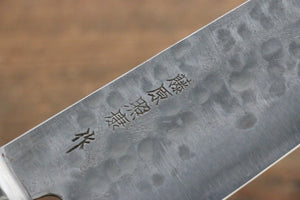 Fujiwara Teruyasu Fujiwara Teruyasu Maboroshi White Steel No.1 Nashiji Hammered Gyuto Japanese Knife 210mm with Black Pakka wood Handle