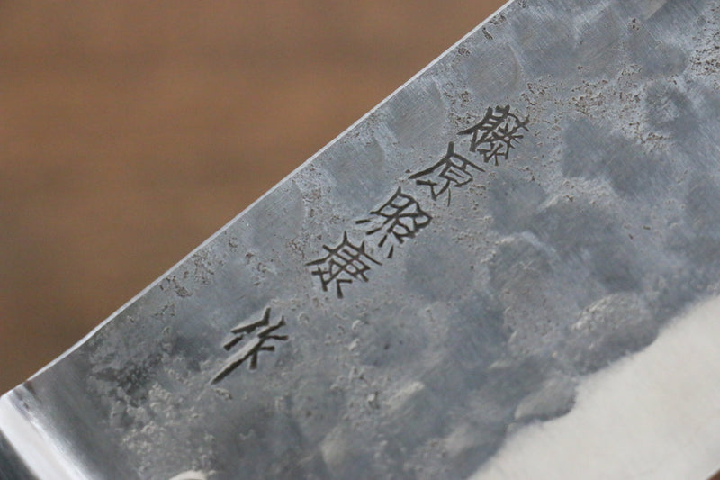 Fujiwara Teruyasu Fujiwara Teruyasu Maboroshi White Steel No.1 Nashiji Hammered Nakiri Japanese Knife 165mm with Black Pakka wood Handle - Japanny - Best Japanese Knife