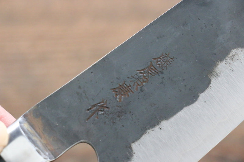 Fujiwara Teruyasu Fujiwara Teruyasu Denka Blue Super Black Finished Santoku Japanese Knife 165mm with Black Pakka wood Handle - Japanny - Best Japanese Knife