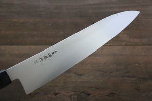 Sakai Takayuki Grand Chef Swedish Steel WaGyuto Japanese Chef Knife 240mm