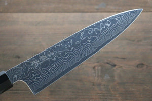 Sukenari R2/SG2 Damascus Gyuto Japanese Chef Knife 210mm