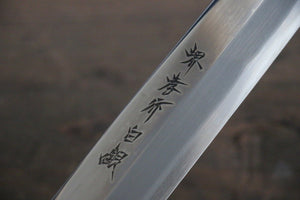 Sakai Takayuki INOX Hakugin  Mirror finish Yanagiba Japanese Chef Knife with Yew tree handle