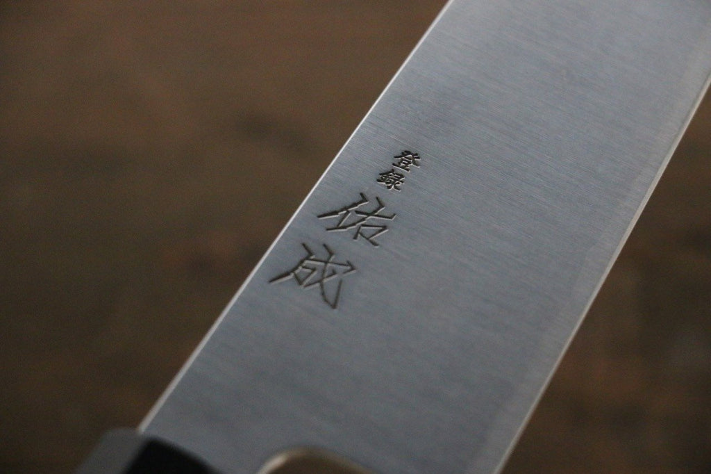 Sukenari SG-Ⅱ-3 Layer Gyuto Japanese Chef Knife 210mm