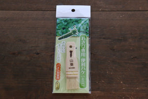 Wasabi Grater Brush
