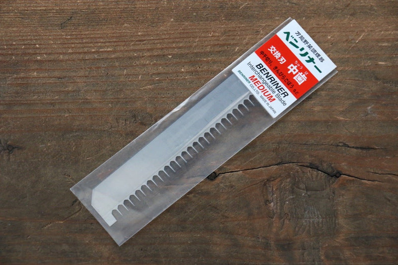 BENRINER Replacement Blade(Medium) - Japanny - Best Japanese Knife