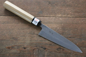 Fujiwara Teruyasu White Steel No.1 Nashiji Petty-Utility Japanese Knife 135mm with Magnolia Handle
