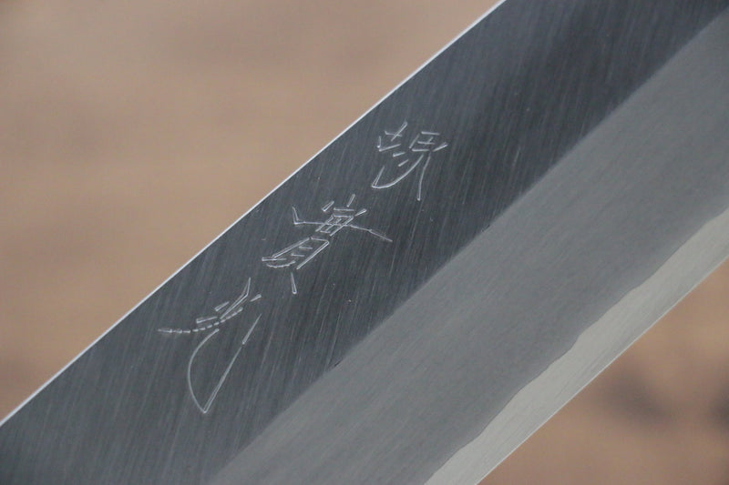 Jikko Silver Steel No.3 Kamagata Usuba Japanese Knife 195mm Shitan Handle - Japanny - Best Japanese Knife