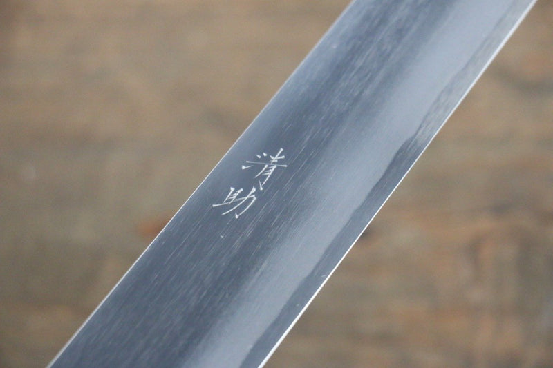 Seisuke White Steel No.2  Yanagiba Japanese Chef Knife 270mm - Japanny - Best Japanese Knife