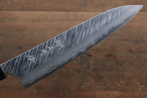 Yu Kurosaki Fujin VG10 Hammered Damascus Gyuto Japanese Knife 210mm with Wenge Handle