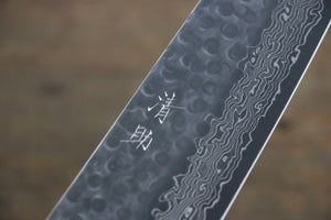 "Seisuke AUS-10 45 Layer Damascus Japanese Chef""s Santoku Knife 180mm"