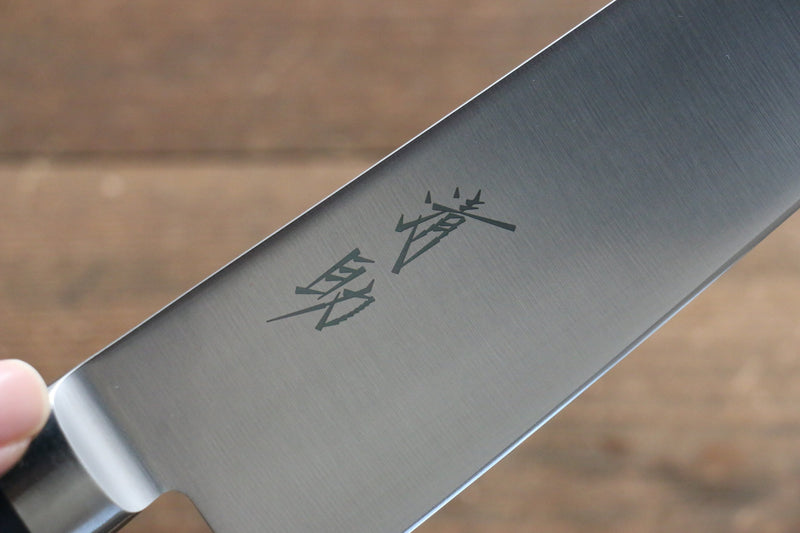 Seisuke Molybdenum Santoku Japanese Knife 180mm Blue Pakka wood Handle with Sheath - Japanny - Best Japanese Knife