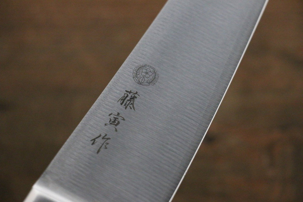Tojiro DP Cobalt VG10 Gyuto Japanese Kitchen Chef Knife-180mm (Fujitora)