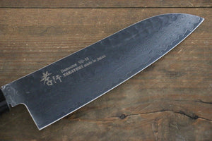 Sakai Takayuki 33 Layer Damascus Hammered Santoku Japanese Chef Knife 170mm Gold Dots Lacquered Handle With Saya