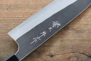 Yoshimi Kato Blue Super Santoku Japanese Knife 165mm with Lacquered Handle
