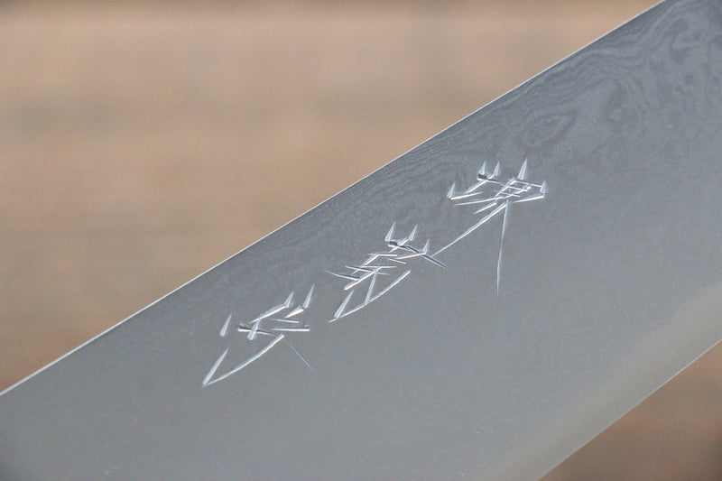 Kikumori Blue Steel No.1 Damascus Gyuto Japanese Knife 210mm with Magnolia Handle - Japanny - Best Japanese Knife