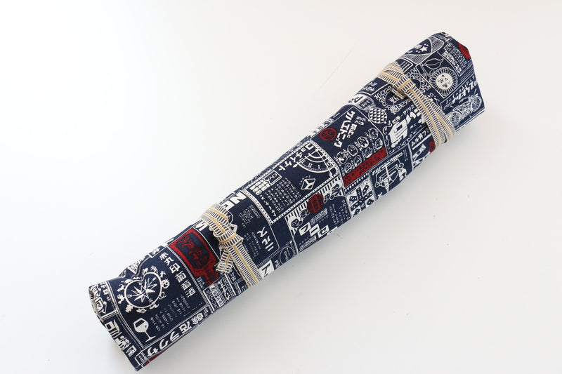 Japanese Style Knife Roll Konkoukoku-U-Shirokamon 7 Pockets - Japanny - Best Japanese Knife