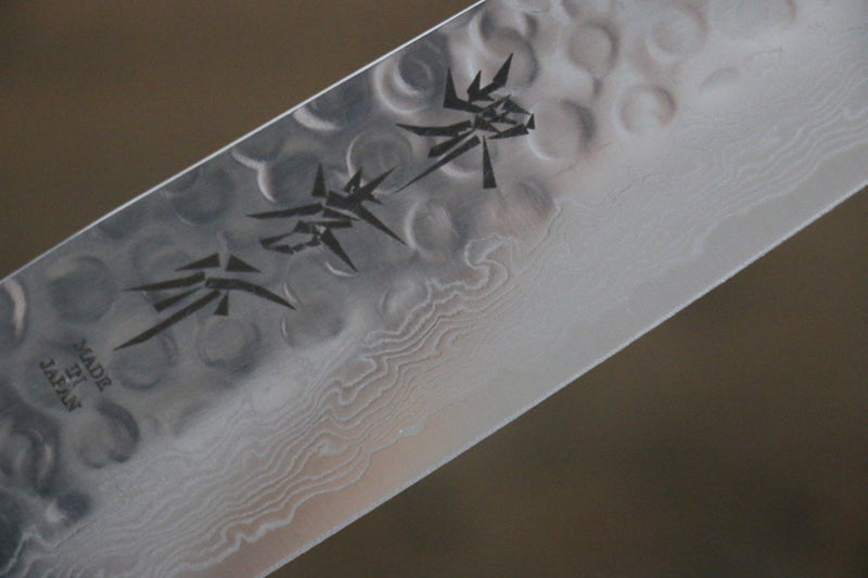 Sakai Takayuki AUS-10 45 Layer Damascus Hammered Sujihiki Japanese Chef Knife 240mm Green Lacquered Handle With Saya - Japanny - Best Japanese Knife