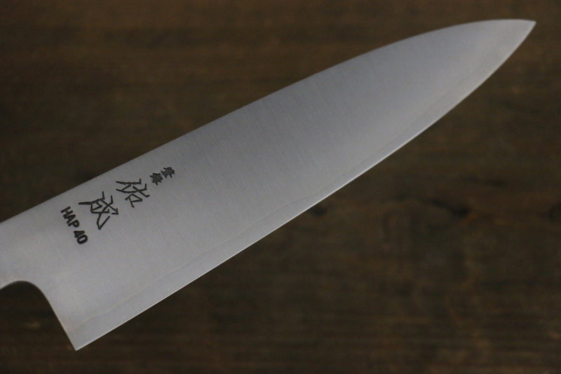 Sukenari HAP40 3 Layer Gyuto Japanese Knife 210mm Shitan Handle - Japanny - Best Japanese Knife