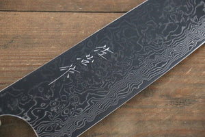 Takeshi Saji R2/SG2 Mirrored Damascus Gyuto Japanese Chef Knife 270mm with Ebony with Double Baffalo Handle