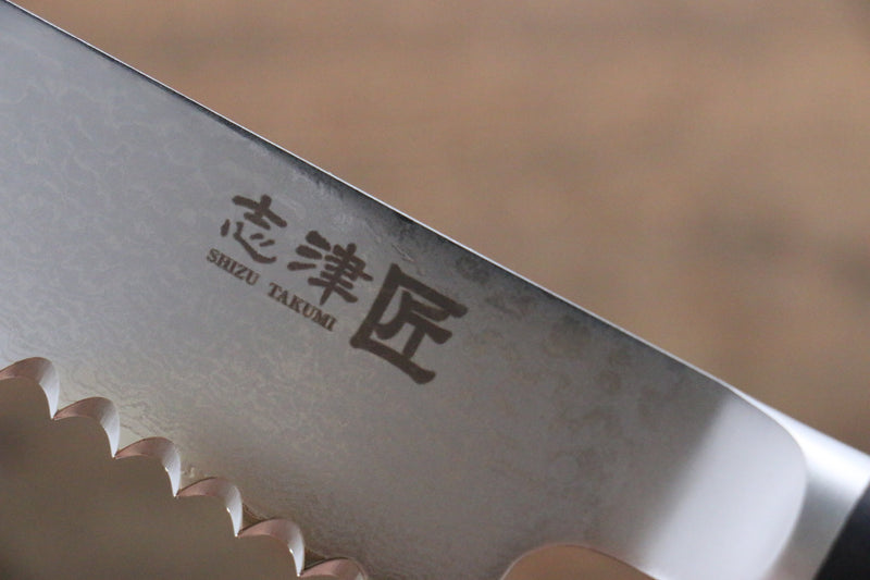 Miyako 33 Layer Damascus AUS-8a Bread Slicer Japanese Chef Knife, 240mm - Japanny - Best Japanese Knife