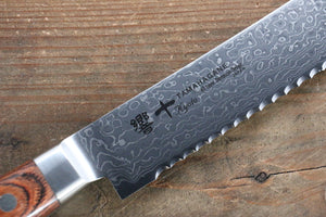 Tamahagane  63 Layer Damascus Bread Slicer Japanese Knife 230mm