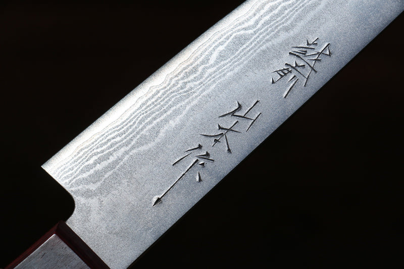 Nao Yamamoto VG10 Damascus Petty-Utility Japanese Knife 135mm Red Pakka wood Handle - Japanny - Best Japanese Knife