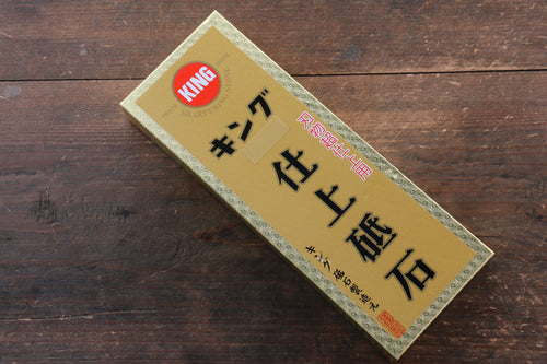 King Sharpening Stone - Japanny - Best Japanese Knife