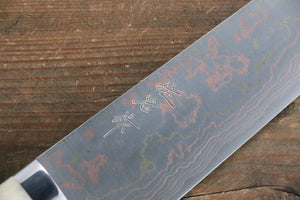 Takeshi Saji Blue Steel No.2 Colored Damascus Gyuto Japanese Knife 240mm with White Cow Bone  Handle