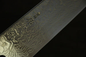 Sukenari ZDP189 Damascus Gyuto Japanese Chef Knife 210mm