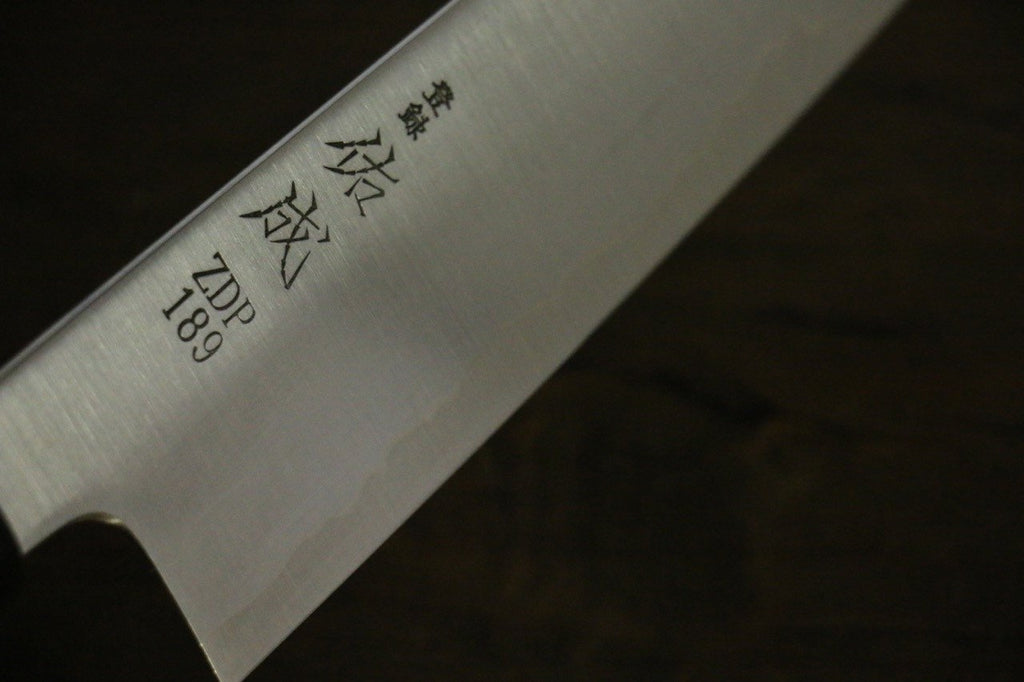 Sukenari ZDP189 3 Layer Gyuto Japanese Chef Knife 210mm