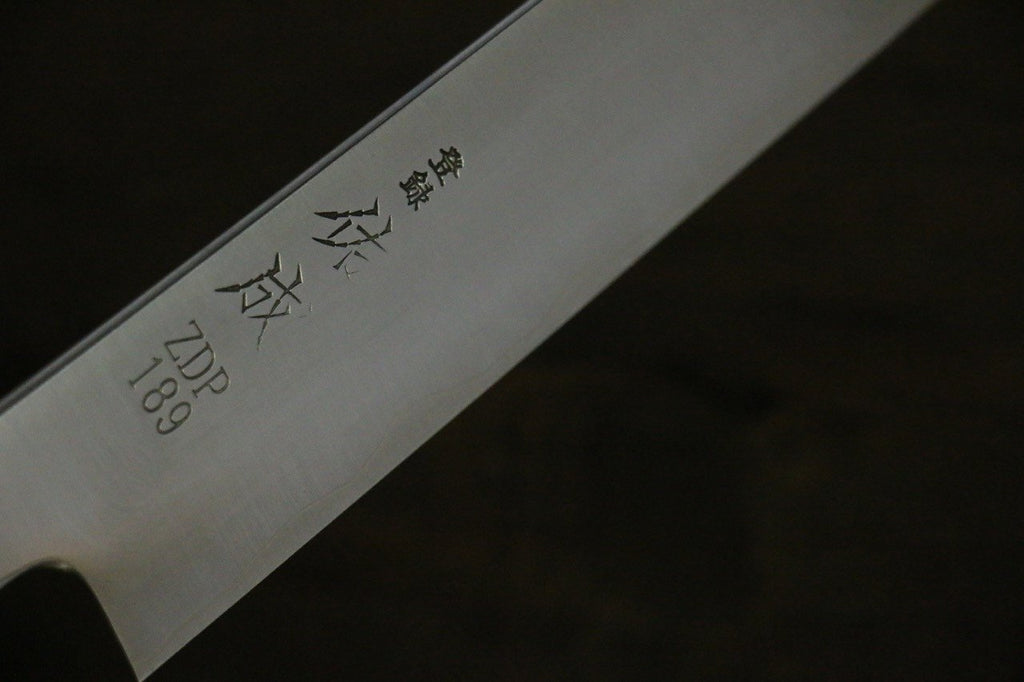 Sukenari ZDP189 3 Layer Sujihiki Japanese Chef Knife 270mm