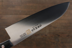 Iseya Molybdenum Steel Santoku Japanese Chef Knife 180mm with Black Packer wood Handle