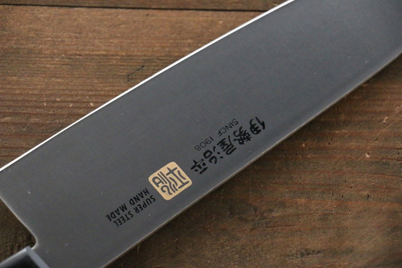 Iseya Molybdenum Steel petty Knife 150mm & Santoku Knife 180mm with Black Packer wood Handle Set - Japanny - Best Japanese Knife