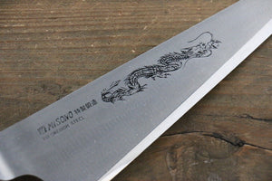 Misono Swedish Steel Boning Knife 185mm Dragon engraving