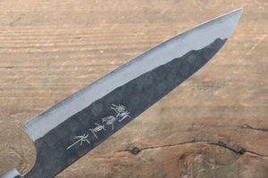 Katsushige Anryu 3 Layer Cladding Blue Super Core Hammerd Japanese Chef's Gyuto Knife 180mm & Petty-Utility Knife 130mm Set