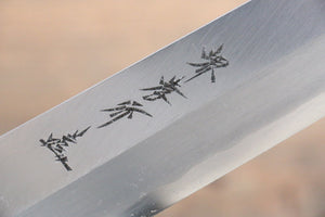 Sakai Takayuki Sakai Takayuki Chef Series  Hien Silver Steel No.3 Kengata Yanagiba Japanese Knife 300mm with Ebony Wood Handle