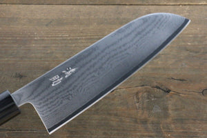 Seisuke VG10 63Layer Damascus Santoku Japanese Chef Knife 165mm