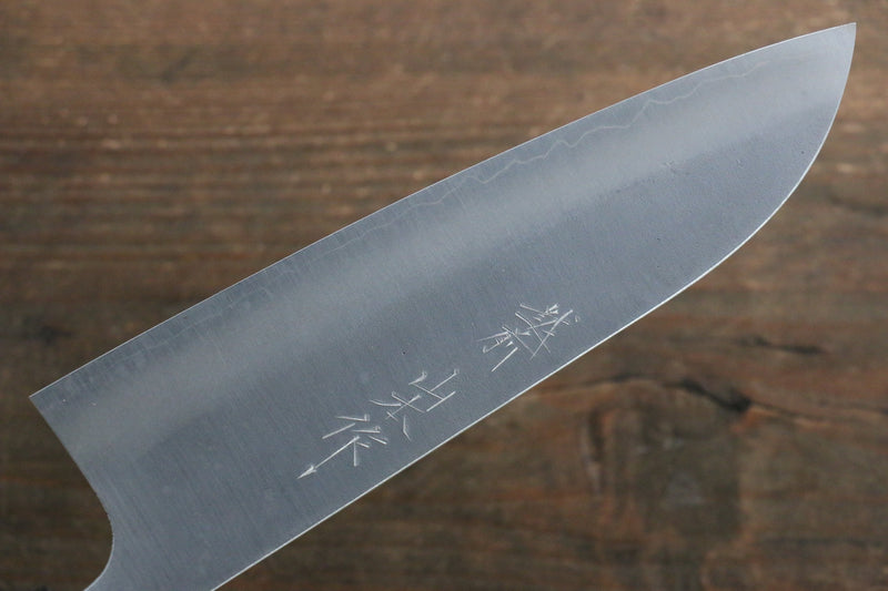 Nao Yamamoto Silver Steel No.3 Nashiji Santoku Japanese Knife 165mm with Walnut Handle - Japanny - Best Japanese Knife