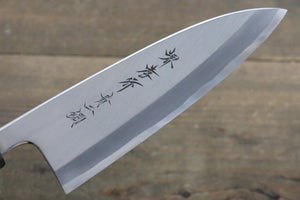 Sakai Takayuki Aoniko Japanese Chef's Deba Knife with Ebony Wood Handle